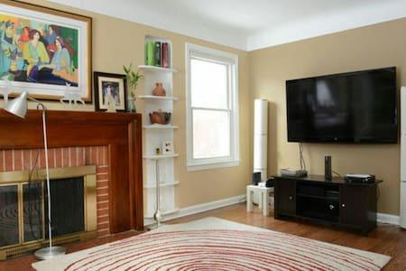 Eco Friendly Vacation house - Livonia - Apartment