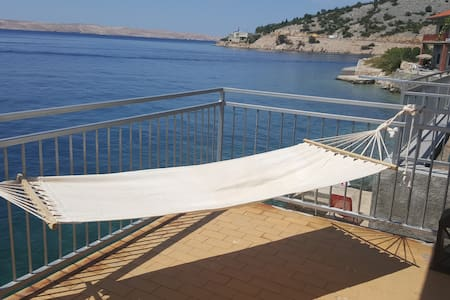 Sea house Anna