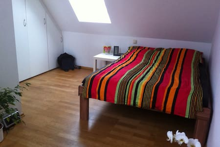 Bright Room in Central Munich - München