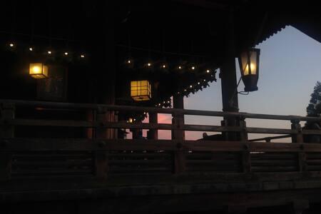 Tatami room near Nara Park - Nara-shi