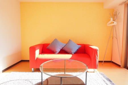 #12 ★Free Wifi★ Designer-brand condominium - Ōsaka-shi - Appartement