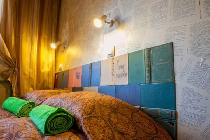 Комната «Библиотека»