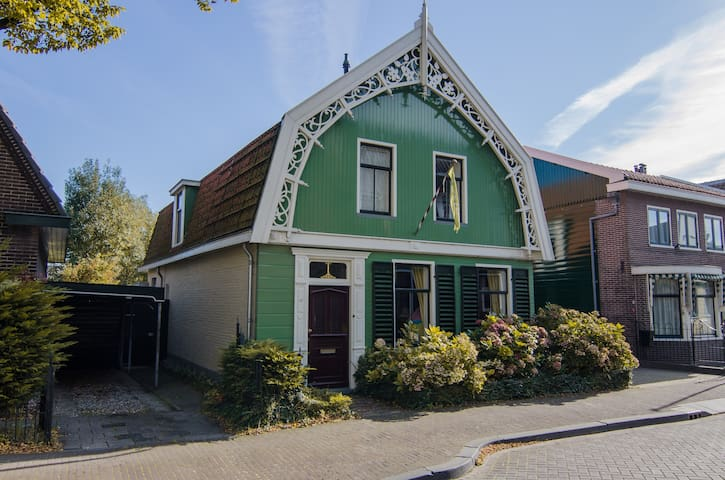 Familyhome Zaanse Schans Amsterdam - Westzaan
