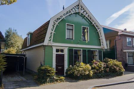 Familyhome Zaanse Schans Amsterdam - Dom
