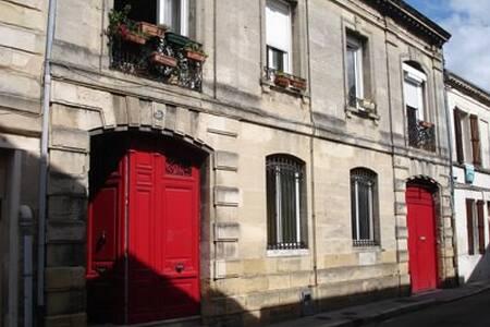 villa bourbon - Bordeaux