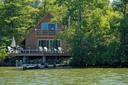 A Private Island (Up to 36 people) - East Hampton - Island