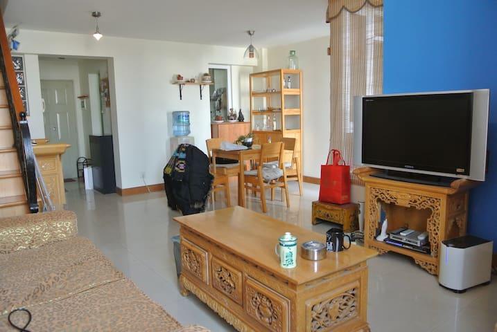 Central KUNMING 2 Bedroom Duplex - Kunming - อพาร์ทเมนท์