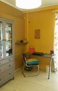 Lovely apartment close to kallimarmaro stadium! - Athina - Apartment