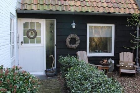 B&B De Hoagte in Ouddorp aan zee! - Ouddorp - Bed & Breakfast