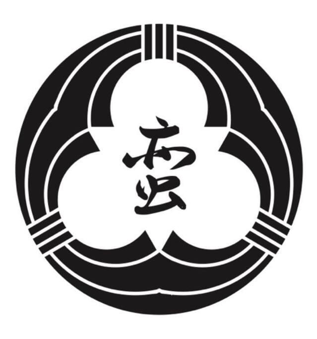 蛮子民宿-京都精品民宿