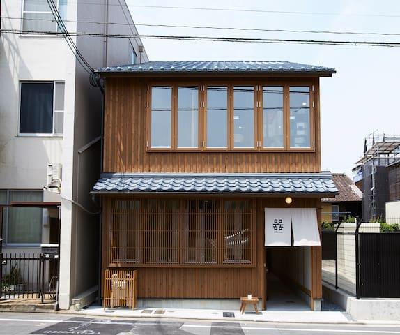 utsuwa Designed hostel 14min Kyoto Sta. Free Wifi