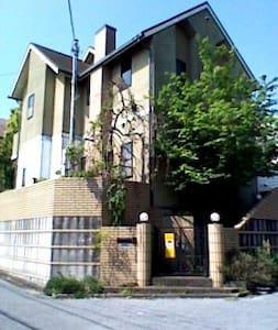 フォーティヒルズ - Kisarazu - Huis