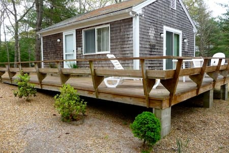 Small 2BR/Great Value/Pet Friendly - Edgartown - Casa