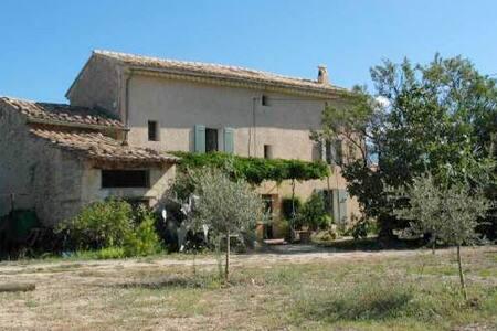 Mas provençal près du Mont Ventoux - Modène - Σπίτι