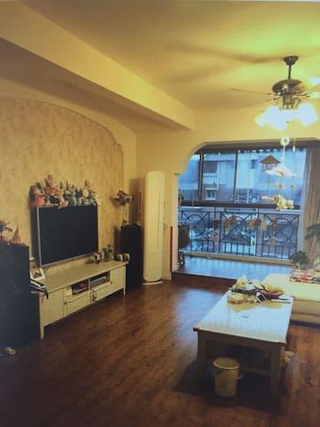 简欧情缘 - 清远市 - Apartamento