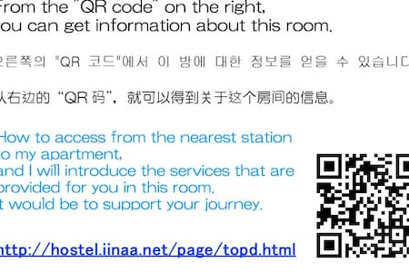 07 NambaSta10min!/GoodView&Access!! Near日本橋/黒門/道頓堀 - Lägenhet