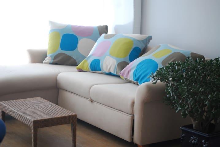 Wunderschöne 2 Zimmer Wohnung - Alfter - Apartment