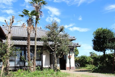 traditional house  - Tsukubamirai