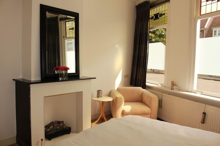 Private comfortable apartment near city centre