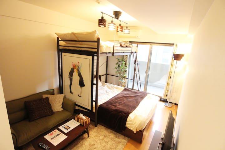 - NAMBA - 5min ★ CARTOON ROOM ★ 2 double beds×WiFi - Ōsaka-shi - Lejlighed
