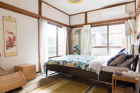 Large, Comfortable, Quiet Flat- Great Location - Setagaya - Apartmen