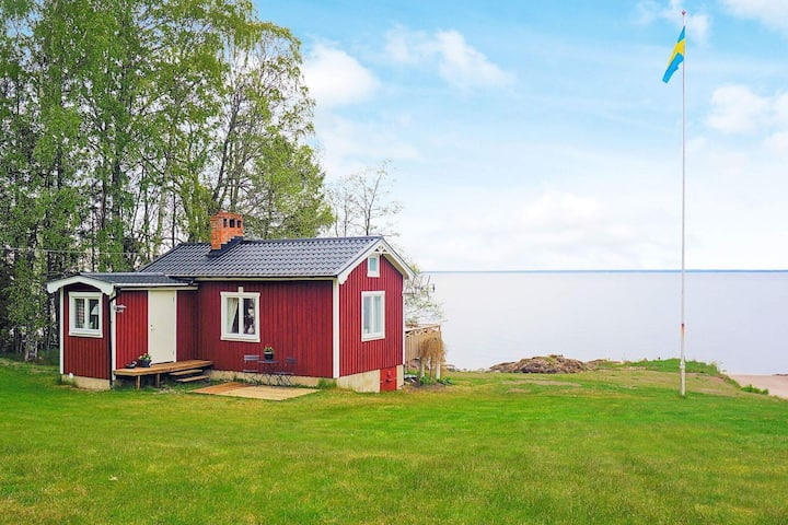 2 person holiday home in FRÄNDEFORS