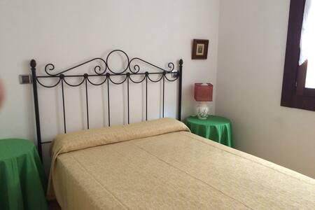 CENTRO TARAZONA APARTAMENTO I - Tarazona - 公寓