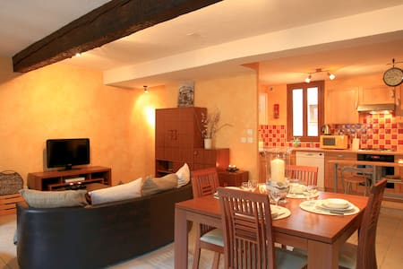 Large & Lovely Apartment Carcassonne center +patio - Carcassonne