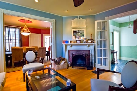 Comfort in Historic Melville Park 2 - Boston - House