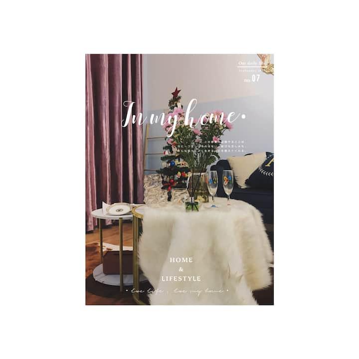 【慢居·民宿】2号房 现代马蒂斯风格/圣诞树/凯德商圈/投影仪/凯德商圈/火车站/市中心