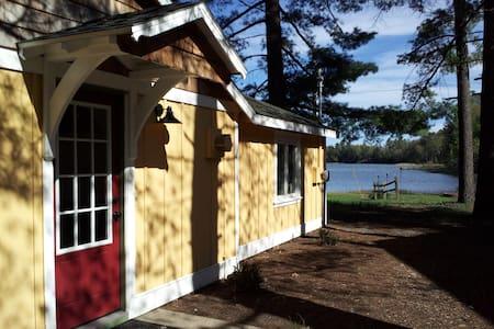 Indian Lake Cottage Lakefront TC - Traverse City - House