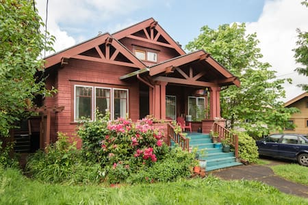 Hope's House  - Portland - House