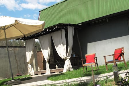 Уютный уголок в 20 минутах от метро - Aprelevka