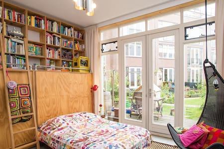 Bright City Garden Studio Bed&Birds - Rotterdam