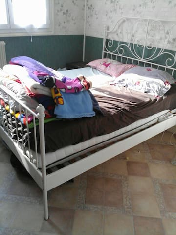 Chambre privee a 2 min de paris - Saint-Ouen - Apartment