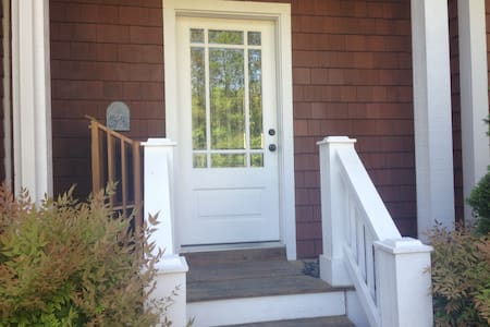 Good Earth Farm near Bethany Beach - Ocean View - Apartamento
