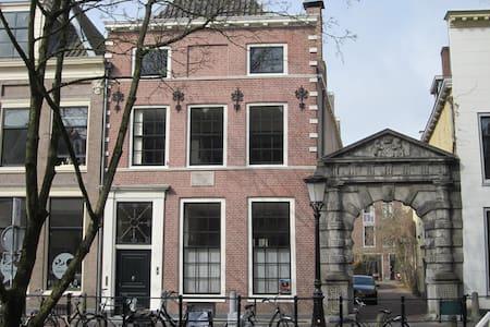 Bed aan de Nieuwegracht in Utrecht  - Utrecht - Bed & Breakfast