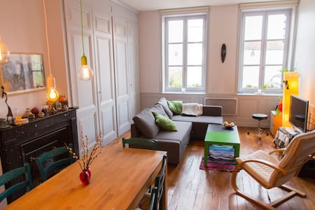 Charming flat - 2/4 pers - with indoor garage - Lyon