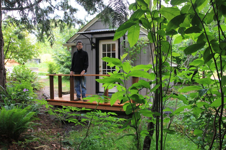 Дом с окнами в сад песня