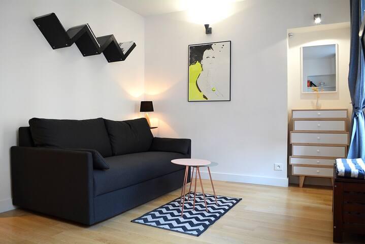Pleasant studio close to the Galerie Lafayette - Paris - Apartemen