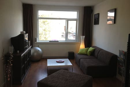 Apartment in nicest area The Hague - La Haia