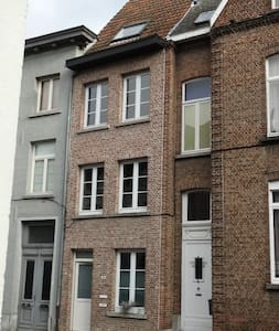 Room in center of Mechelen. - Mechelen