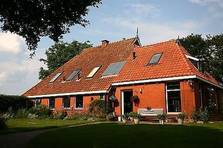 Woonboerderij in friesland te huur - Boornbergum - House