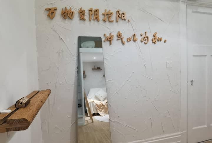 诧寂-自然风|外滩|南京东路|高清投影|电梯老房|2/10号线地铁站200米|干净loft