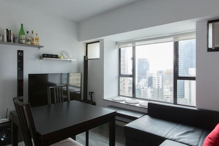Soho Stylish & Convenient Apt with Amazing View - Hongkong - Wohnung