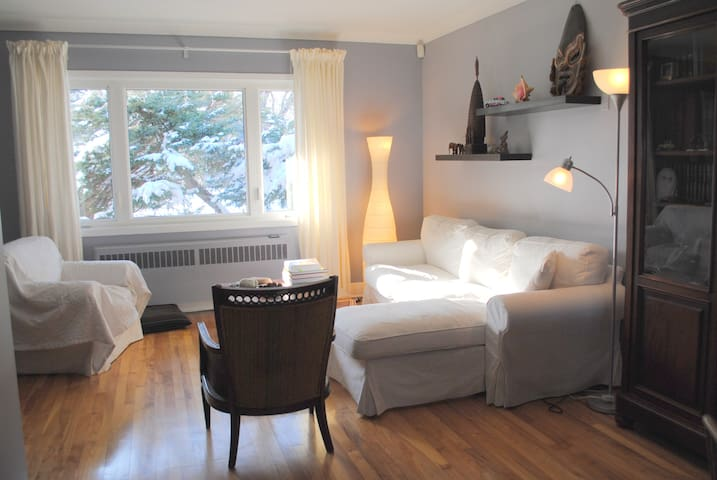 Cozy spacious house 4 bdrooms yard - Dorval - House