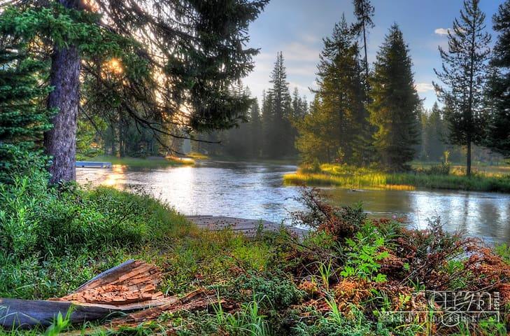 BUFFALO RIVER RETREAT (B) 30 min to Yellowstone
