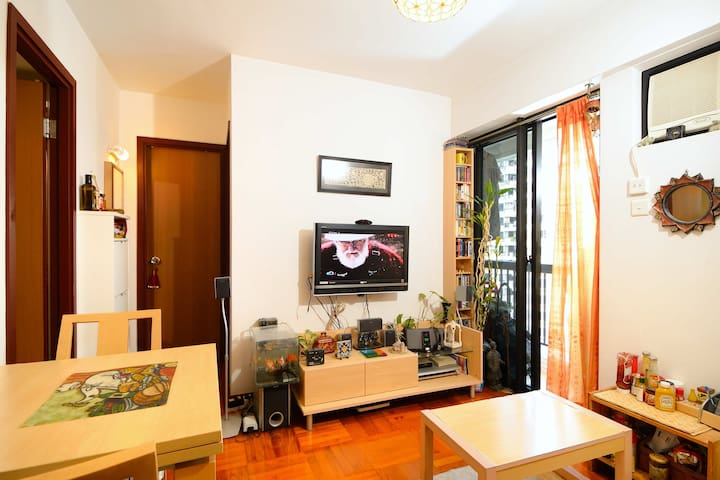 Apartment-1 BR - 30 Mins fm Central - Lam Tei - Wohnung