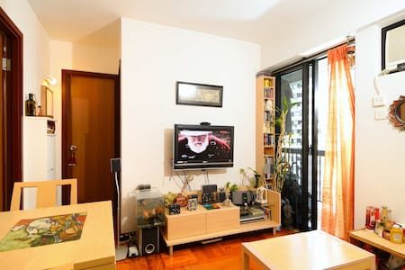 Apartment-1 BR - 30 Mins fm Central - Lam Tei