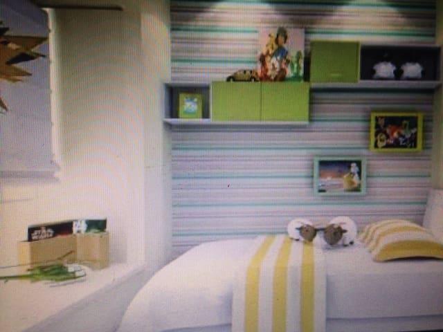 美丽的好房间 - 镇江 - Apartmen